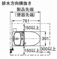 GG、GG-800寸法