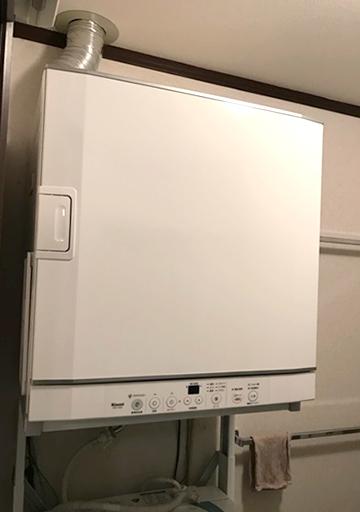 リンナイ ガス衣類乾燥機「乾太くん」の設置工事をご紹介