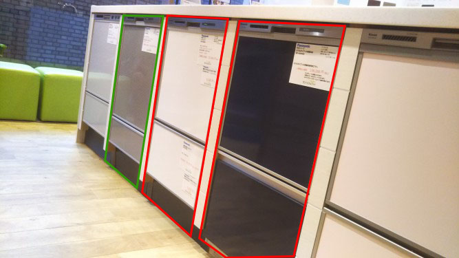 ミドルタイプビルトイン食洗機×大容量収納プランがおすすめ!