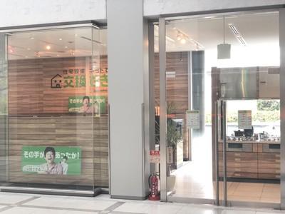 大阪ショールームにぜひご来店下さい!