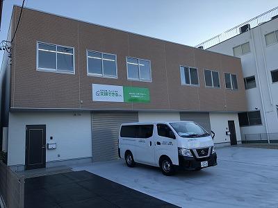 名古屋の商品センターを移転しました!