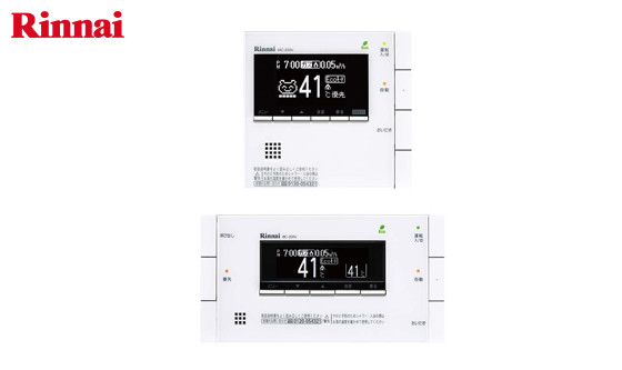 MBC-200V(A)T|リンナイ 給湯器 台所/浴室リモコンセット 200Vシリーズ |エコジョーズ