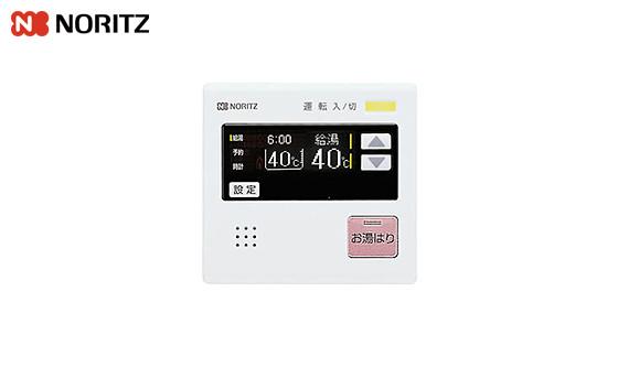 RC-7507M-3 ノーリツ 給湯器 台所リモコン  据置タイプ用:給湯専用
