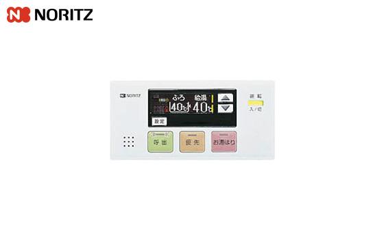 RC-7507S-3|ノーリツ 給湯器 浴室リモコン |据置タイプ用:給湯専用