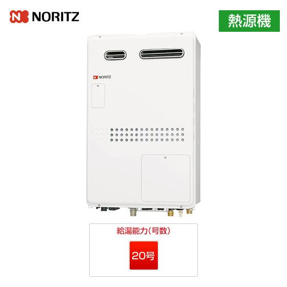 GTH-2044SAWX3H-1 BL|ノーリツ ガス給湯暖房熱源機 |壁掛/PS標準設置型|20号