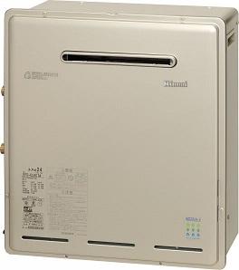 RFS-E2008SA(A)|リンナイ ガス給湯器 |隣接型|20号|エコジョーズ|オート