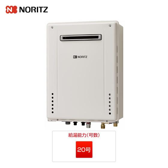 GT-2060AWX BL|ノーリツ ガス給湯器 |壁掛・PS標準設置型|20号|一般