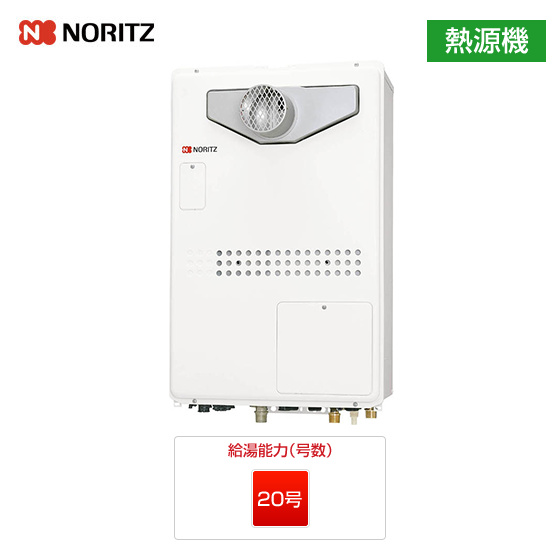 GTH-2044SAWX3H-T-1 BL|ノーリツ ガス給湯暖房熱源機 |PS扉内設置型|20号|一般