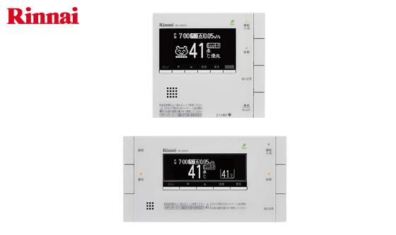 MBC-200VC(A) リンナイ 給湯器 台所/浴室リモコンセット 200Vシリーズ  エコジョーズ