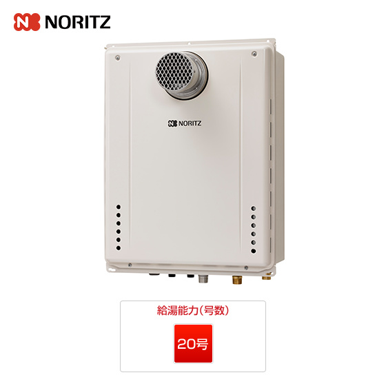 GT-2060AWX-T-1 BL|ノーリツ ガス給湯器 |PS扉内設置型|20号|一般|フルオート