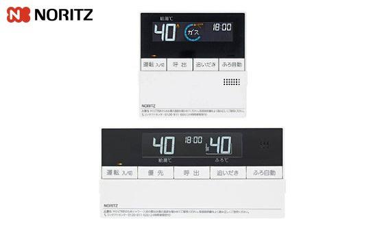 RC-D101|ノーリツ 給湯器 台所/浴室リモコンセット |一般|インターホン機能