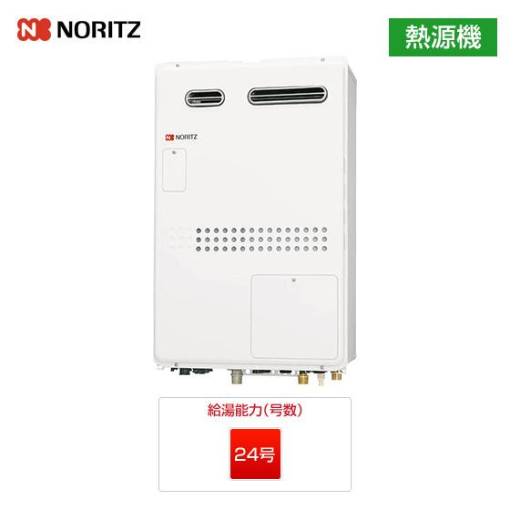 GTH-2444SAWX3H-1 BL|ノーリツ ガス給湯暖房熱源機 |壁掛/PS標準設置型|24号