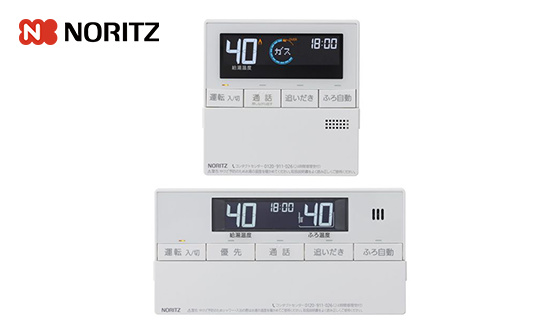 RC-J161PE|ノーリツ ガス給湯器 台所/浴室リモコンセット |エコジョーズ用