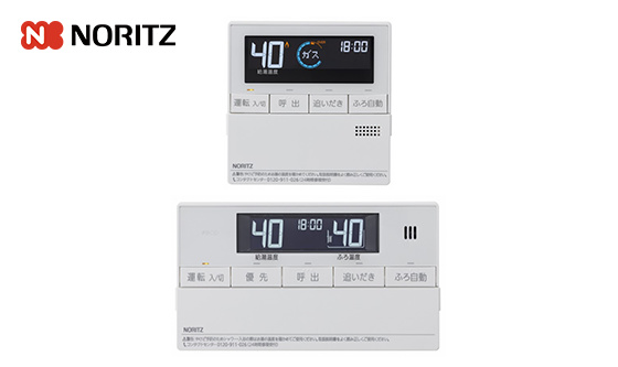 RC-J161E|ノーリツ ガス給湯器 台所/浴室リモコンセット |エコジョーズ用