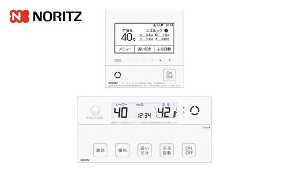 RC-G061PE|ノーリツ 給湯器 台所/浴室リモコンセット マイクロバブル対応