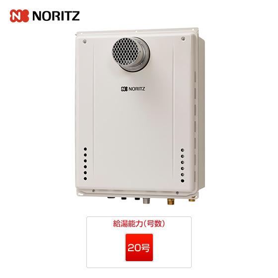 GT-2060SAWX-T-1 BL ノーリツ ガス給湯器  PS扉内設置型 20号 一般 オート