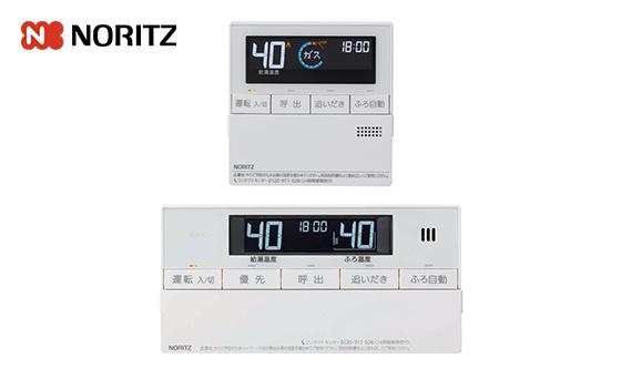 RC-J112E|ノーリツ ガス給湯暖房熱源機用 台所/浴室リモコンセット