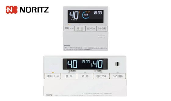 RC-J112PE|ノーリツ ガス給湯暖房熱源機用 台所/浴室リモコンセット |エコジョーズ