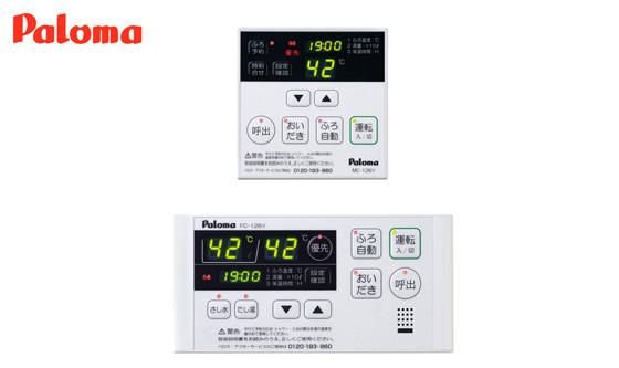 MFC-126V|リモコンセット(台所・浴室)|インターホン機能なし|エコジョーズ
