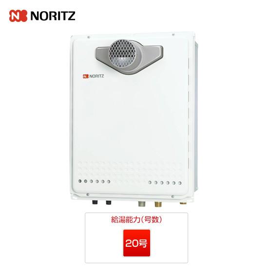 GT-2050SAWX-T-2 BL|給湯器|PS扉内設置型|20号|一般|オート