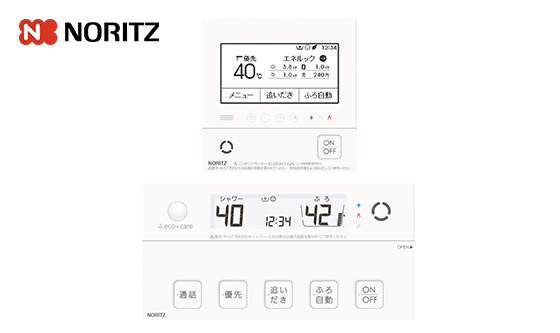 RC-G001PE|ノーリツ ガス給湯器 台所/浴室リモコンセット |GT-C62シリーズ