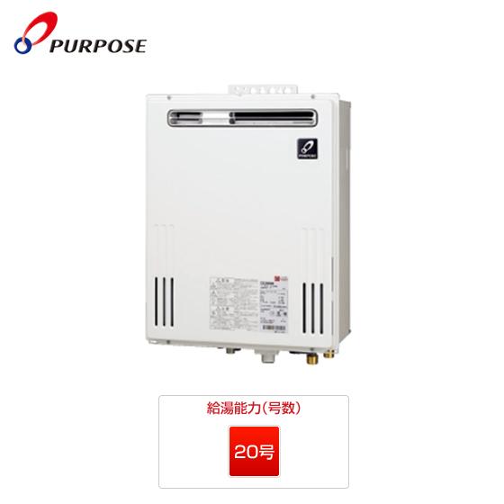 GX-2000AW-1|給湯器/壁掛・PS標準設置型/20号/オート