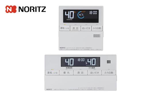 RC-J101P ノーリツ ガス給湯器 台所/浴室リモコンセット  一般 インターホン
