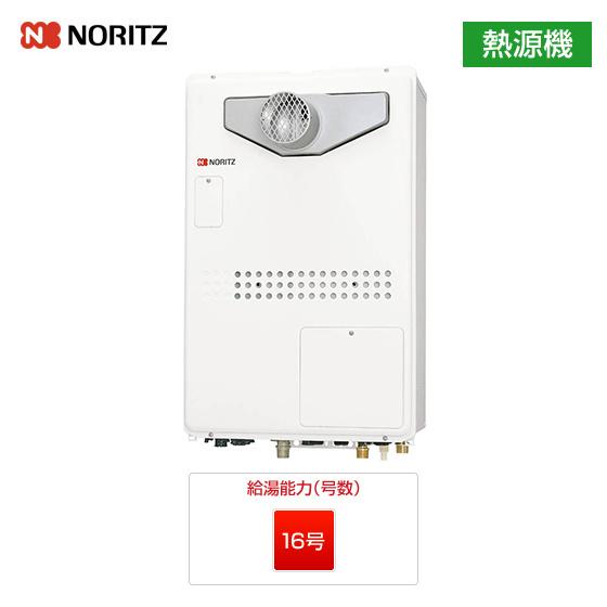 GTH-1644AWX3H-T-1 BL|ノーリツ ガス給湯暖房熱源機 |PS扉内設置型|16号|一般