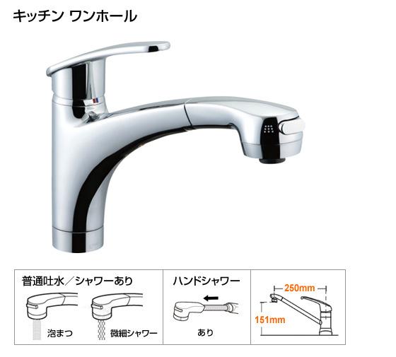 LIXIL(INAX) キッチン用ハンドシャワー水栓 アウゼ