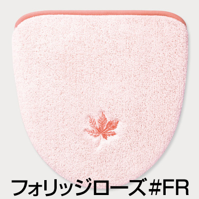 【Aタイプ】【フォリッジローズ】 フォリッジ ふたカバー|TOTO トイレ用品