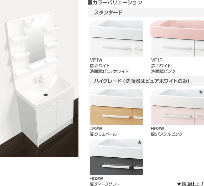 LIXIL(INAX)  オフト 洗面台+化粧鏡セット|間口750mm