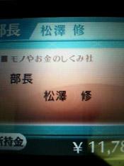 20090910191740_1.jpg