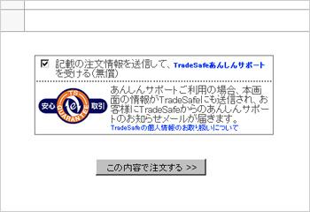 3_2.jpg