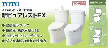 new_ex_011.jpg