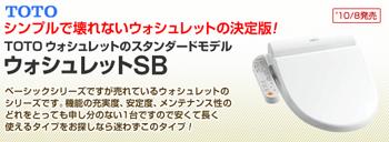 sb_renew_011.jpg