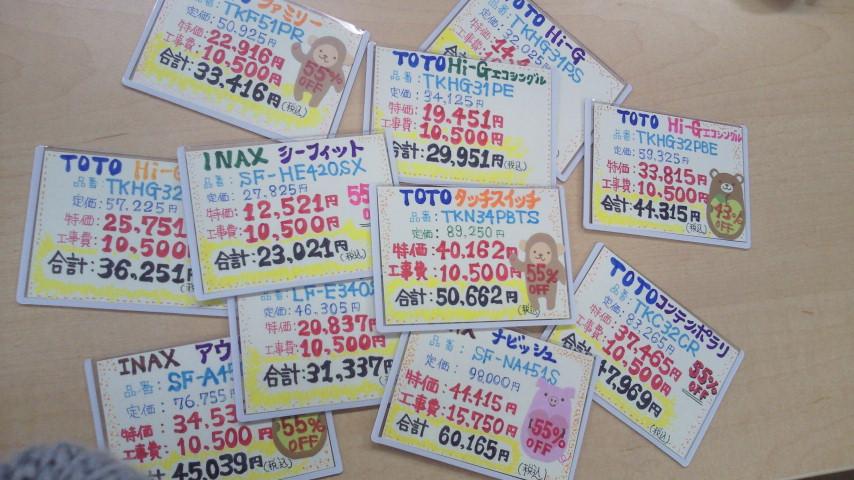 2011021717100001_1.jpg