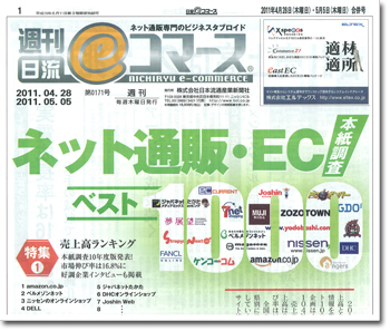20110507085829_000010.jpg