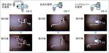 photo07_1.jpg