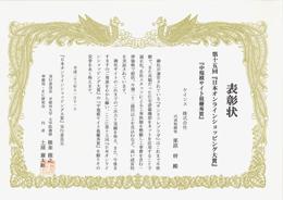20111111191552_00001.jpg