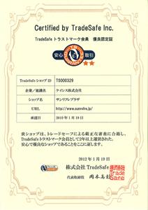 20120119151851_000021.jpg