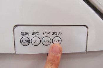 saitou_120615_03.jpg