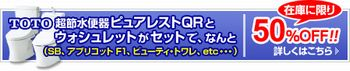 set_banner_201206.jpg