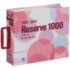 reserve12_i.jpg
