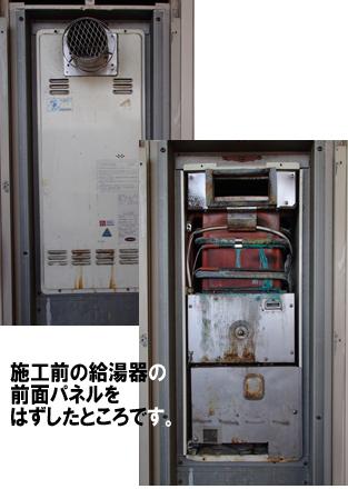 bf_2.jpg