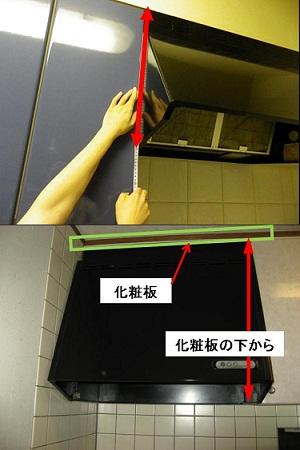 4-1_4.jpg