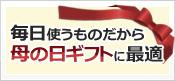 side_banner_021.jpg