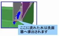 sq-2.jpg