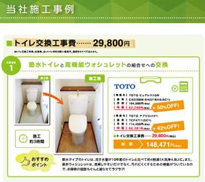 page_sample.jpg