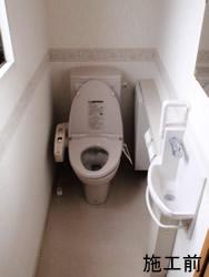 0907_n_toilet_before.jpg