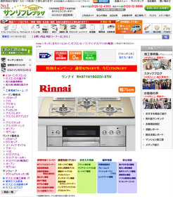 20130930-204833.jpg